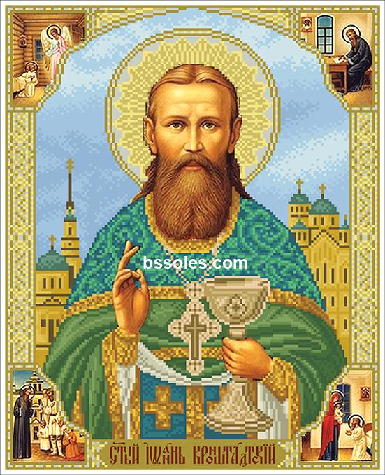 Святий Іоан Кронштандський 9873b0ee37a88